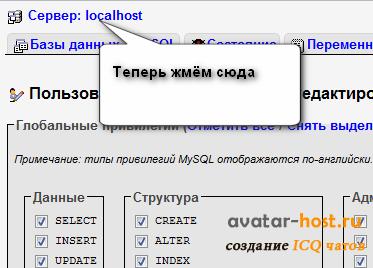 Продажа vds серверов для чата образец договора продвижение сопровождение сайтов