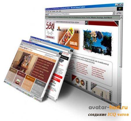 Свой собственный сайт для ICQ чата